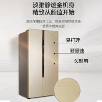 海爾(Haier)530升雙變頻風冷無霜對開門冰箱AFR精控多路送風廚裝一體90°自動懸停門BCD-530WDVL