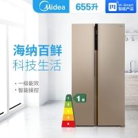 美的(Midea)655升 对开门冰箱 双变频无霜 一级能效 智能APP 大容量电冰箱 米兰金 BCD-655WKPZM(E)