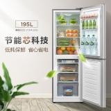 美的(Midea)195升 时尚家用双门冰箱 节能静音 持久锁冷 浅灰 BCD-195M(ZG)