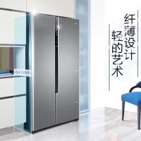 海尔(Haier)520升双变频风冷无霜对开门双开门冰箱精控多路送风90°自动悬停门纤薄机身BCD-520WDPD