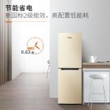 奥马(Homa) 228升 风冷无霜大两门冰箱 家用小型双门电冰箱 制冷均匀 一键速冻 金色 BCD-228WH