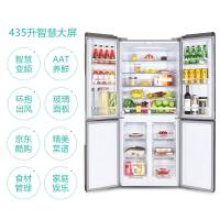 【京东智能冰箱】TCL 435升 智能彩屏十字对开门冰箱 双变频风冷无霜(岁月金) BCD-435WBEPIZ50