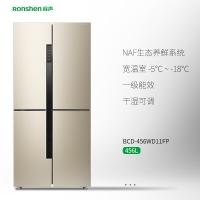 容聲(Ronshen) 456升 十字對開門多門冰箱 雙變頻 一級能效 負離子殺菌 獨立變溫 鈦空金 BCD-456WD11FP