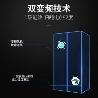 美菱(MELING)569升 对开门双开门电冰箱 一级能效 双变频 节能静音风冷无霜 两门大容量 BCD-569WPCX