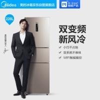 美的(Midea)228升 双变频无霜三门冰箱 抗菌率99.99% 小型智能WiFi家用三开门电冰箱 爵士棕BCD-228WTPZM(E)