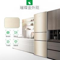 容聲(Ronshen) 217升 小型三門冰箱 中門軟冷凍 靜音節能 家用租房電冰箱 璀璨金 BCD-217D11N