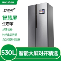 【京东智能冰箱】容声(Ronshen) 530升智慧彩屏对开门冰箱 风冷无霜 杀菌 变频智能BCD-530WD11HPU
