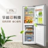 美的(Midea)173升 时尚家用双门冰箱 节能静音 持久锁冷 浅灰 BCD-173M(ZG)