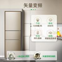 容聲(Ronshen) 252升 三門變頻電冰箱 風冷無霜 電腦中控 靜音節能 寬幅變溫 BCD-252WD11NPA