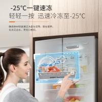 奥马(Homa) 403升 大容量十字对开门冰箱 冷藏周期化霜 电脑控温 高速率制冷 银色 BCD-403DH