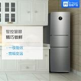 美的(Midea)260升 大眼萌三门冰箱 一级能效变频无霜 中门变温 小型家用智能电冰箱 星际银 BCD-260WTPZM(E)