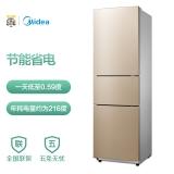 美的(Midea) 213升 节能静音家用三门冰箱 风冷无霜 阳光米 BCD-213WTM(E)