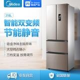 美的(Midea)318升 多门冰箱 变频无霜 分区储存不占地APP控制智能电冰箱 星际银BCD-318WTPZM(E)
