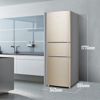 容声(Ronshen) 217升 小型三门冰箱 中门软冷冻 静音节能 家用电冰箱 快速制冷 小冰箱BCD-217D11N