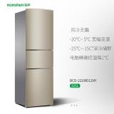 容声(Ronshen) 221升 风冷无霜三门冰箱 电脑控温 中门宽幅变温 二级能效 璀璨金 BCD-221WD12NY
