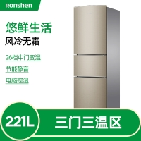 容聲(Ronshen) 221升 小型風冷無霜三門電冰箱 電腦中控 寬幅變溫 靜音節能 璀璨金 BCD-221WD12NY