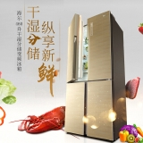 海尔(Haier)460升双变频无霜干湿分储十字门冰箱分类存储纤薄机身T.ABT杀菌彩晶玻璃面板BCD-460WDGZ