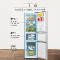 美的(Midea) 219升 节能静音三门冰箱 三开门家用电冰箱 极光银 BCD-219TM