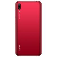 華為(HUAWEI)暢享9 移動聯通電信全網通4G 全面屏智能老人老年學生手機 珊瑚紅 (3G RAM+32G ROM)