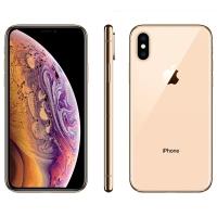 Apple iPhone XS (A2100)  512GB 金色 移動聯通電信4G手機