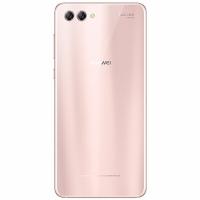 华为(HUAWEI) nova 2S NFC版 全面屏四摄 移动联通电信4G全网通 智能手机 樱粉金(4GB RAM+64GB ROM)