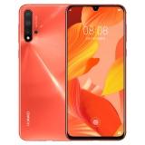 華為 HUAWEI nova 5 Pro 前置3200萬人像超級夜景4800萬AI四攝麒麟980芯片8GB+128GB珊瑚橙全網通雙4G手機