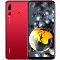华为(HUAWEI)畅享 9S 全网通版移动联通电信4G 2400万超广角三摄珍珠屏智能手机 珊瑚红 (4G RAM+64G ROM)