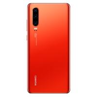 華為 HUAWEI P30 超感光徠卡三攝麒麟980AI智能芯片全面屏屏內指紋版手機8GB+128GB赤茶橘全網通雙4G手機