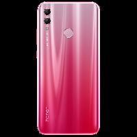 華為(HUAWEI)榮耀10青春版 全網通版移動聯通電信4G 雙卡雙待 全面屏智能手機 漸變紅 (4G RAM+64G ROM)