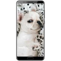 华为(HUAWEI) nova 2S NFC版 全面屏四摄 移动联通电信4G全网通 智能手机 黑色 (4GB RAM+64GB ROM)