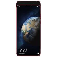 荣耀Magic2魔法手机 麒麟980AI智能芯片 超广角AI三摄 6GB+128GB 渐变红 移动联通电信4G手机 双卡双待