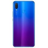 华为(HUAWEI) nova 3i 移动4G+全网通 全面屏高清四摄游戏智能手机 蓝楹紫 (6G RAM+64G ROM)