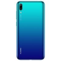 華為(HUAWEI)暢享9 移動聯通電信全網通4G 全面屏智能老人老年學生手機 極光藍 (3G RAM+32G ROM)