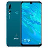 華為 HUAWEI 麥芒 8 全網通版移動聯通電信雙4G 雙卡雙待 全面屏游戲拍照智能手機 寶石藍 (6G RAM+128G ROM)