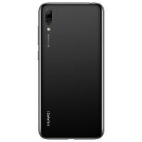 华为(HUAWEI)畅享9 移动联通电信全网通4G 全面屏智能老人老年学生手机 幻夜黑 (3G RAM+32G ROM)