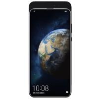 荣耀Magic2魔法手机 麒麟980AI智能芯片 超广角AI三摄 8GB+256GB 渐变黑 移动联通电信4G手机 双卡双待
