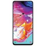 三星 Galaxy A70 8GB+128GB 珍珠白(SM-A7050)4G智能手機 屏下指紋解鎖 全網通 游戲拍照手機 自營