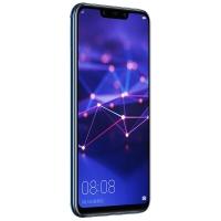 华为麦芒7移动联通电信4G手机全网通 魅海蓝(6GB+64GB)