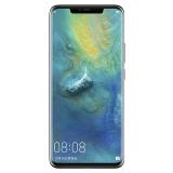 華為 HUAWEI Mate 20 Pro (UD)屏內指紋版麒麟980芯片全面屏超大廣角徠卡三攝8GB+128GB亮黑色全網通雙4G手機