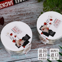 膠原蛋白草莓酸奶奶伴,56g奶片糖果