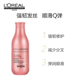 欧莱雅(LOREAL)沙龙专属 辅酶柔韧洗发水 300ml( 洗发水 强韧发丝 个人护理 洗护用品 专业美发)