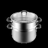 双层不锈钢防烫蒸锅24cm口径/约6.0L容量/有盖/蒸锅/直火电磁炉通用