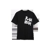 阴阳师主题短袖T恤黑色(天翔鹤斩)*XXS(155/76A)