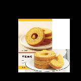 年轮蛋糕 35克*10枚原味(10枚)