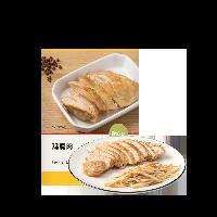 低脂鸡胸肉 180克椒麻味 180克