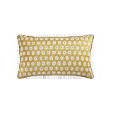 科尔玛小镇·提花抱枕套柠檬黄(仅抱枕套)