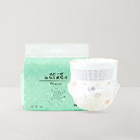 超薄婴儿纸尿裤尿不湿 S-XL test59cm(适合0-3个月)