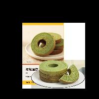 年轮蛋糕 35克*10枚抹茶味(10枚)