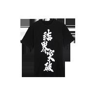 阴阳师主题短袖T恤黑色(结界突破)*XXS(155/76A)