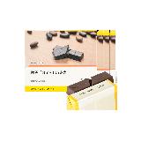 挚爱巧克力 排块型10克*4条*4盒85%醇黑巧克力*4盒*4条